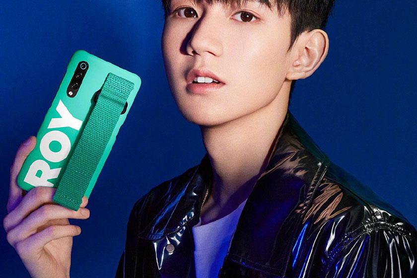 Xiaomi Mi9 Teaser (תמונה: Weibo)