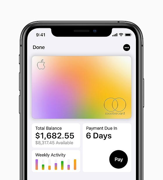 כרטיס ה-Apple Card באפליקציית ה-Apple Wallet (מקור אפל)
