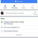 תוכנת Facebook Lite