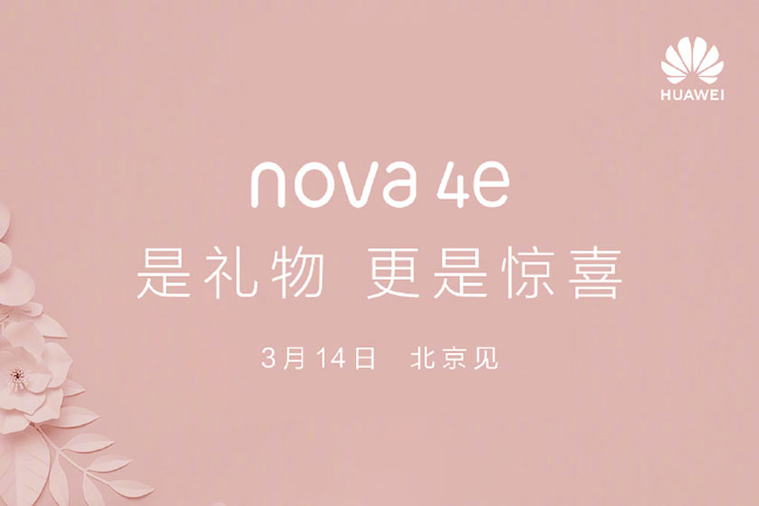Huawei Nova 4e Teaser (תמונה: Weibo)