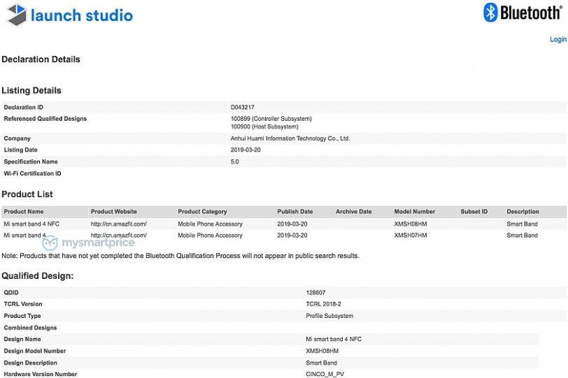 אישור Bluetooth 5.0 ל-Mi Band 4 (מקור mysmartprice)