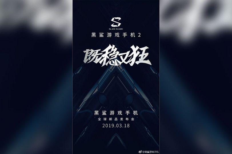 Xiaomi Black Shark 2 Teaser (תמונה: Weibo)