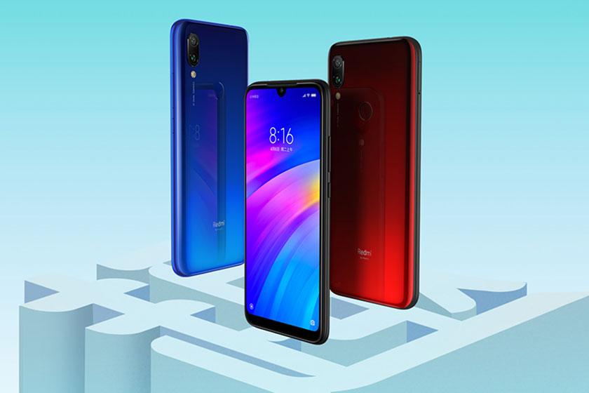 Xiaomi Redmi 7 (תמונה: שיאומי)
