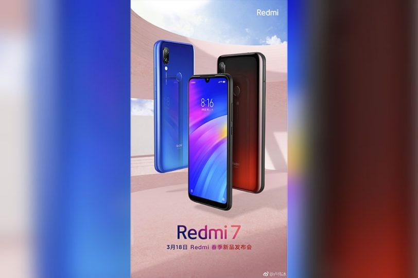 Xiaomi Redmi 7 (תמונה: Weibo)