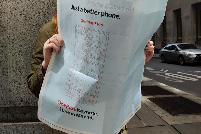 OnePlus 7 Pro (תמונה: Twitter/OnePlus)