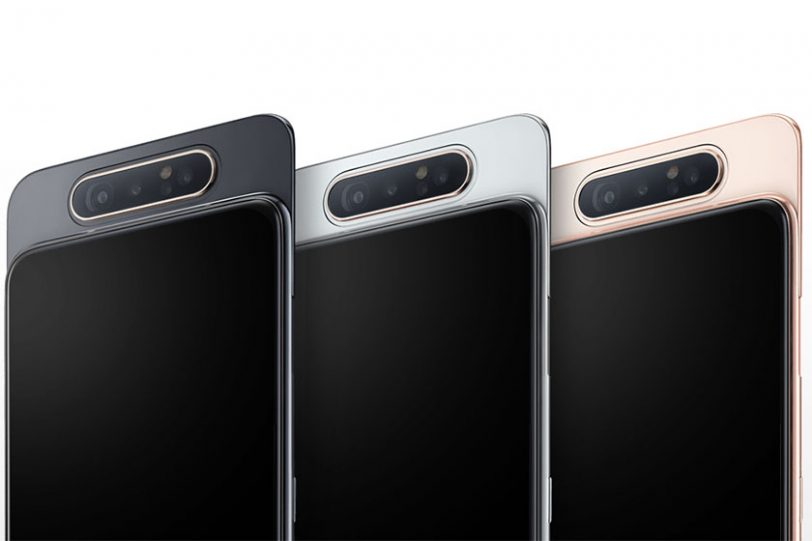 Galaxy A80 (תמונה: Samsung)