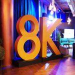8K (צילום: רונן מנדזיצקי, גאדג'טי)