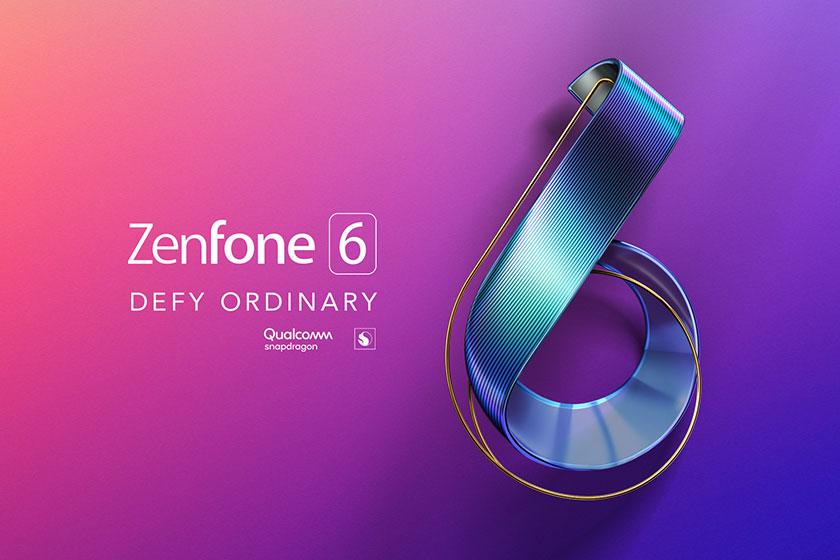 Asus Zenfone 6 Teaser (תמונה: Asus)