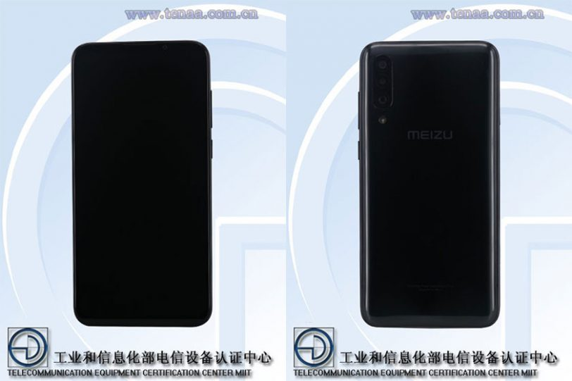 Meizu 16Xs (תמונה: TENAA)