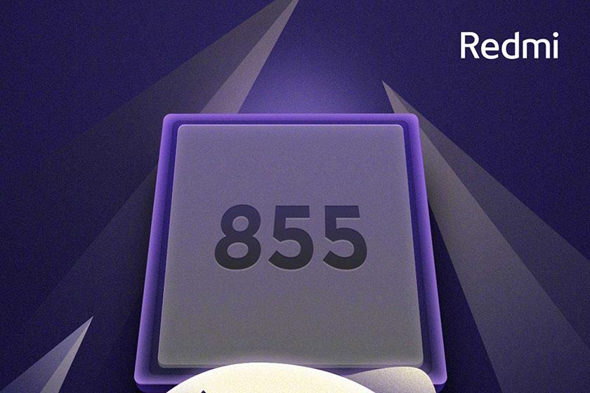 Redmi K20 Teaser (תמונה: gsmarena)