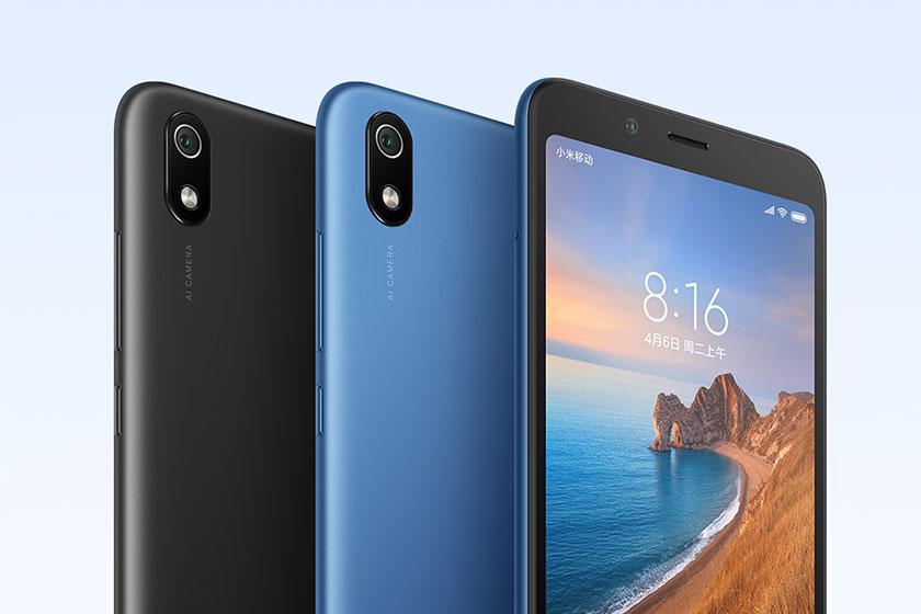 Xiaomi Redmi 7A (תמונה: Xiaomi)