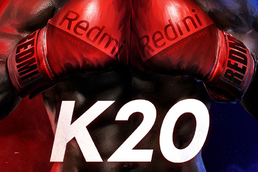 Redmi K20 Teaser (תמונה: Weibo)