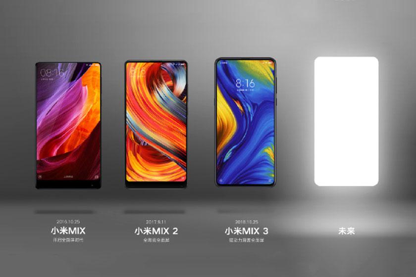 טיזר Mi Mix 4 (מקור: Xiaomi / Weibo)