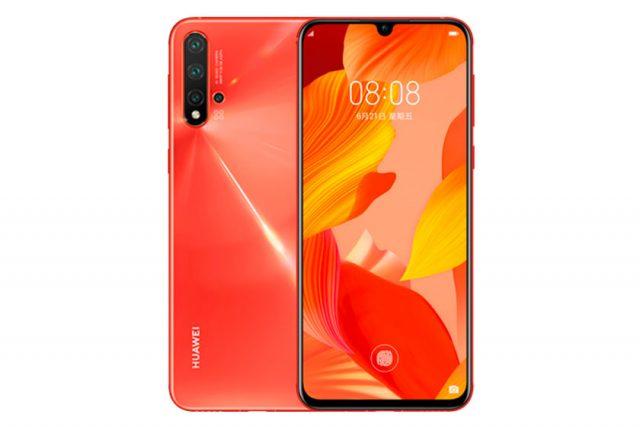 Huawei Nova 5 Pro (תמונה: Huawei)