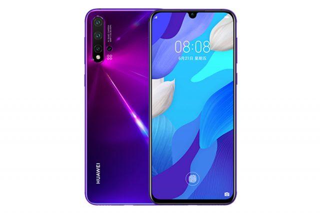 Huawei Nova 5 / 5 Pro (תמונה: Huawei)