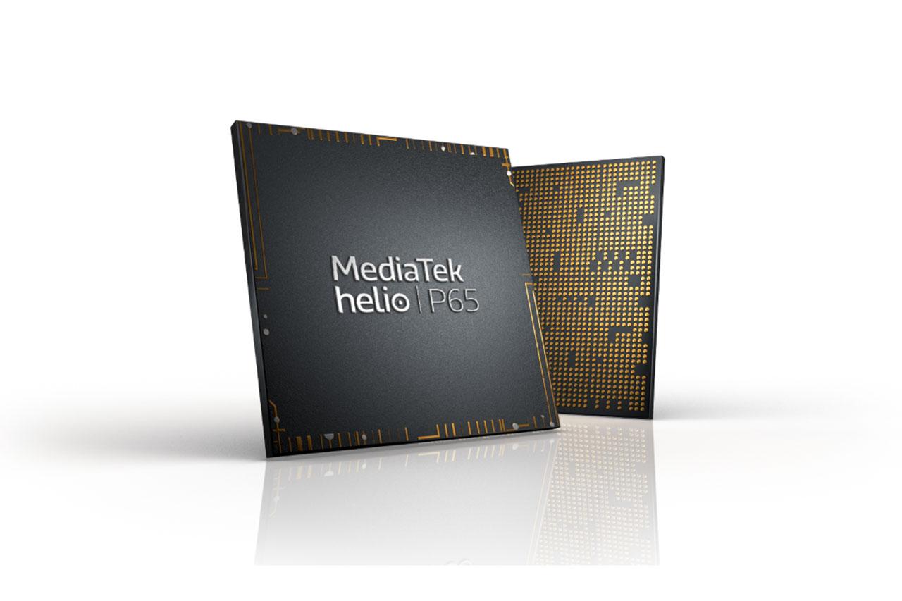 Helio P65 (תמונה: MediaTek)