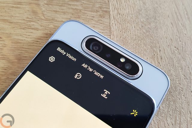 כך עובד מערך הצילום המסתובב של ה-Samsung Galaxy A80