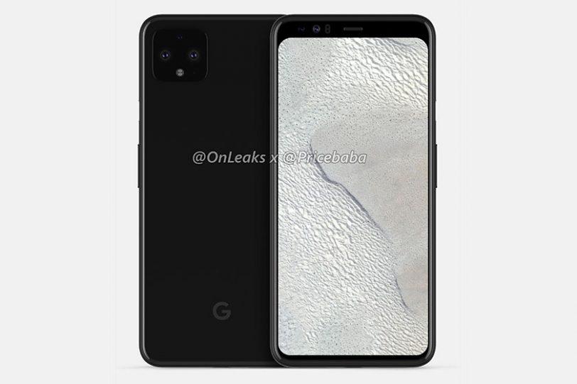 Google Pixel 4 XL (תמונה: Pricebaba)