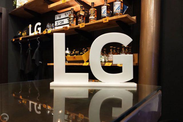 פעם היו כאן טלפונים: הסיפור של LG
