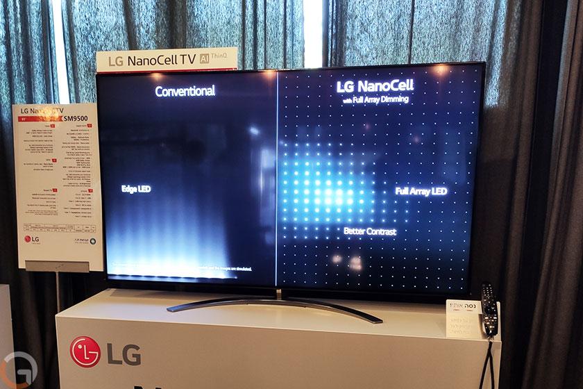מסך LG NanoCell SM9500 (צילום: רונן מנדזיצקי, גאדג'טי)