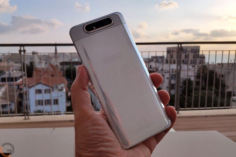 Galaxy A80 (צילום: רונן מנדזיצקי, גאדג'טי)