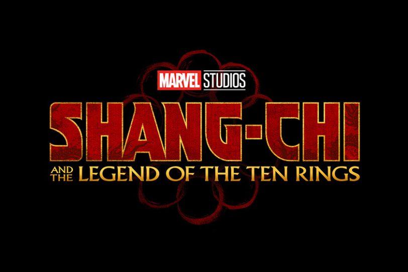 שאנג-צ'י
