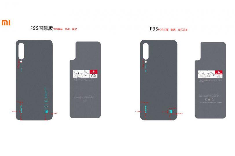 Xiaomi Mi A3 Lite (תמונה: FCC)