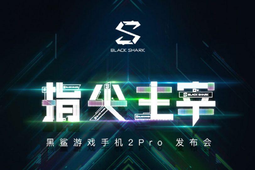 הזמנה להכרזה על Black Shark 2 Pro (תמונה: Weibo)