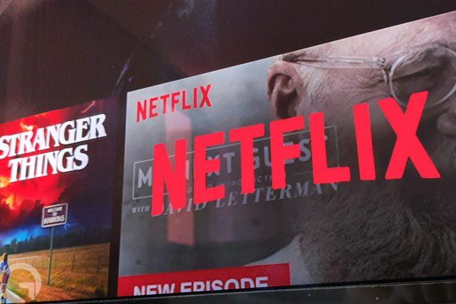 נטפליקס תפסיק לתמוך בטלוויזיות חכמות ישנות