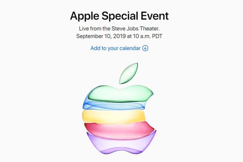 הזמנתה של אפל לאירוע הקרוב (תמונה: אפל)