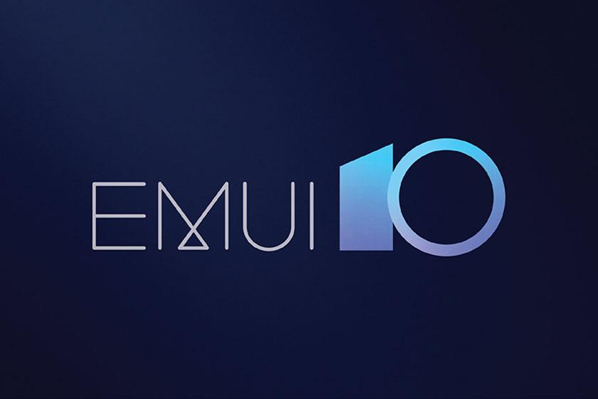 EMUI 10 (תמונה: Huawei)