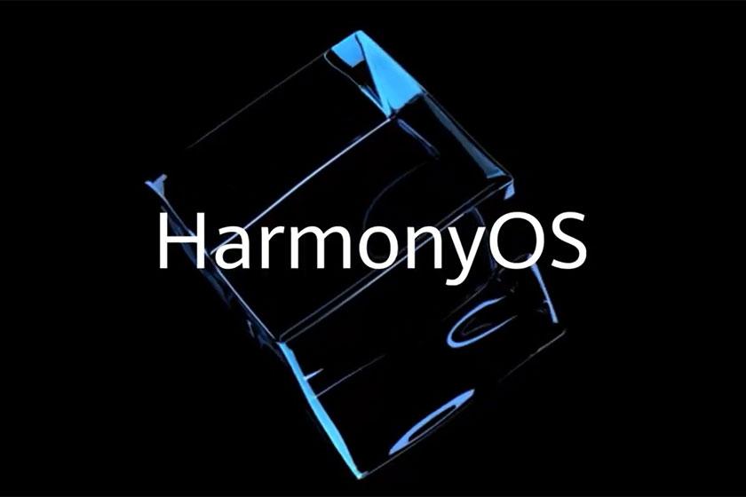 Harmony OS (תמונה: Huawei)