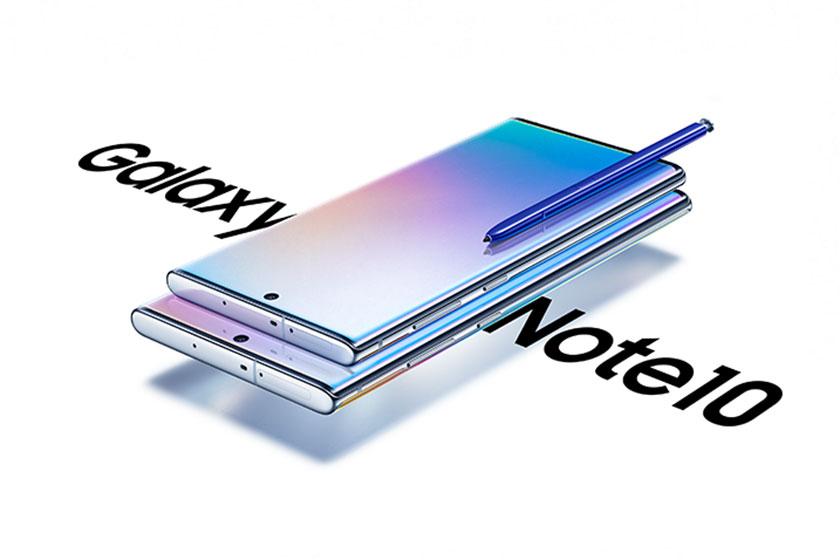 Galaxy Note 10 (תמונה: Samsung)