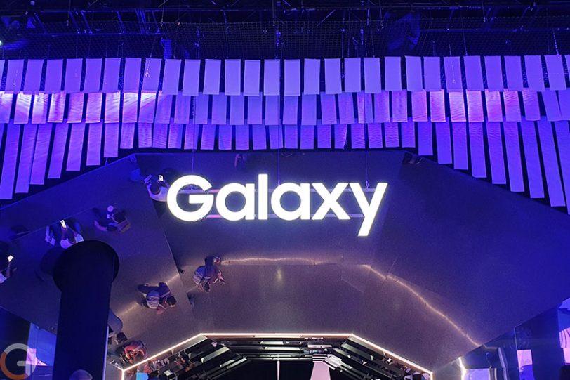 שלט Galaxy