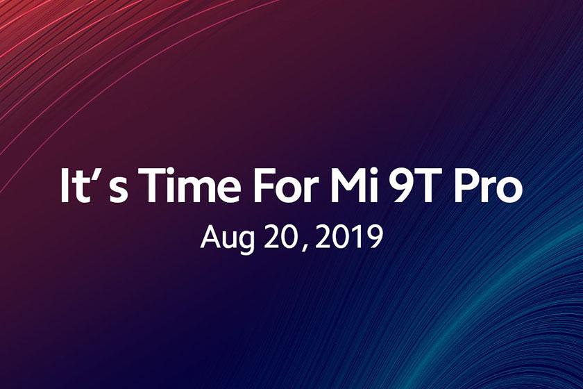 Xiaomi Mi 9T Pro Announcement (תמונה: פייסבוק/שיאומי)