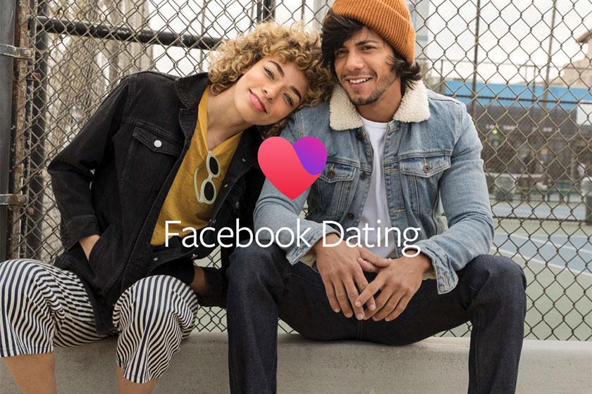 Facebook Dating (תמונה: פייסבוק)