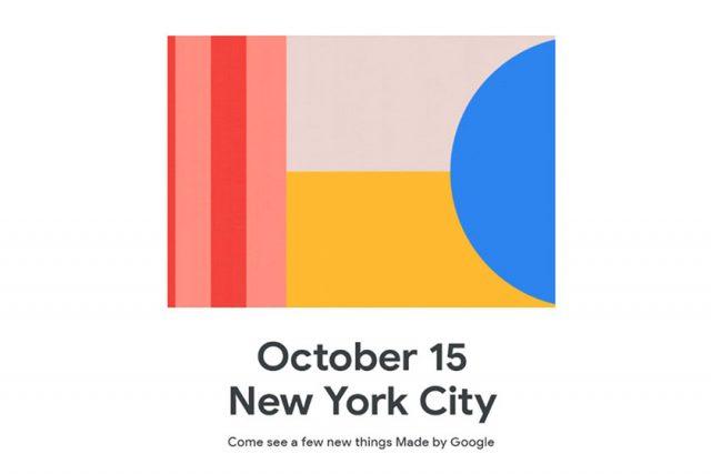 גוגל תחשוף את סדרת ה-Pixel 4 ב-15 באוקטובר
