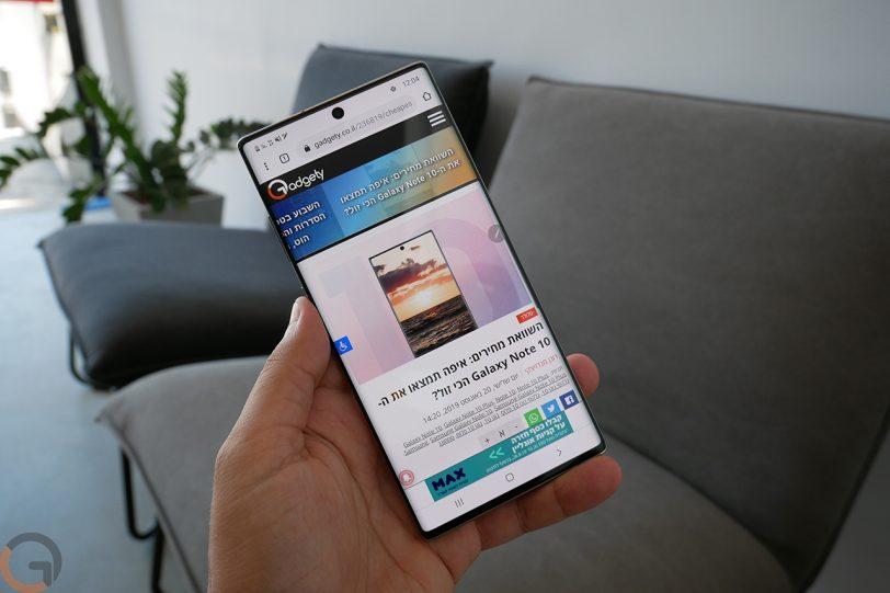 Galaxy Note 10 Plus (צילום: אוהד צדוק, גאדג'טי)