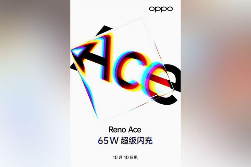 Oppo Reno Ace Teaser (תמונה: Weibo)
