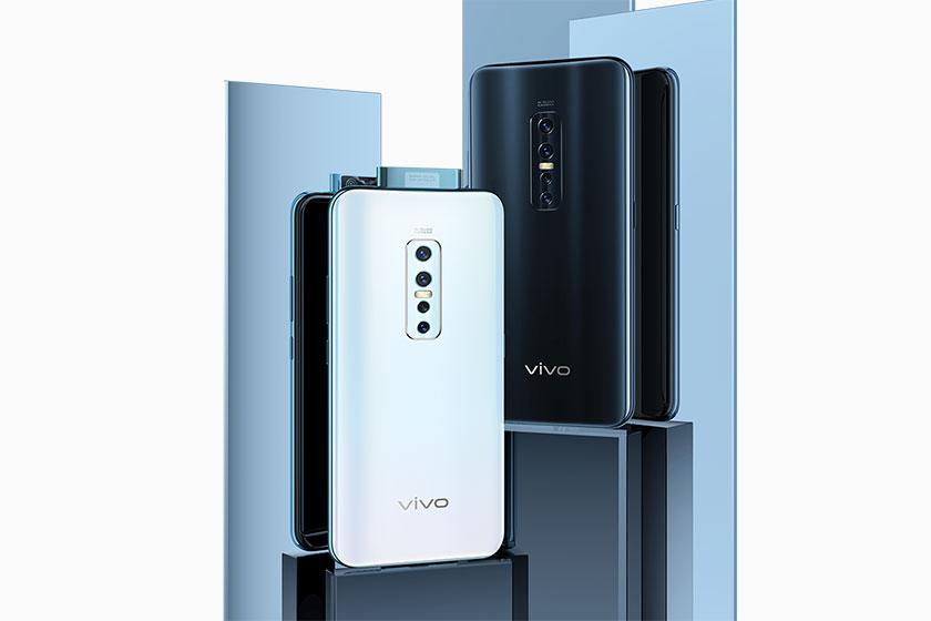 Vivo V17 Pro (תמונה: Vivo)