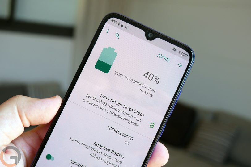 Xiaomi Mi A3 (צילום: רונן מנדזיצקי, גאדג'טי)