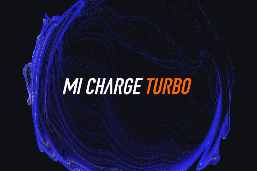 Xiaomi Mi Charge Turbo (תמונה: Weibo)
