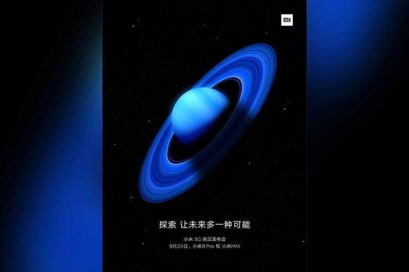 Xiaomi Teaser (תמונה: weibo)