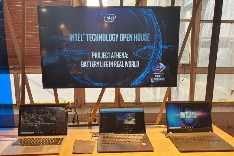 מחשבים בפרוייקט אתנה של אינטל