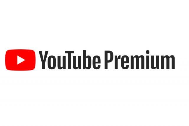 סמסונג נותנת YouTube Premium במתנה לבעלי מכשירים מסדרת Galaxy