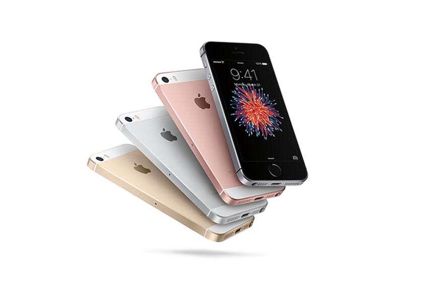 Apple iPhone SE (תמונה: אפל)