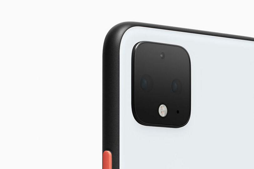 Google Pixel 4 (תמונה: גוגל)