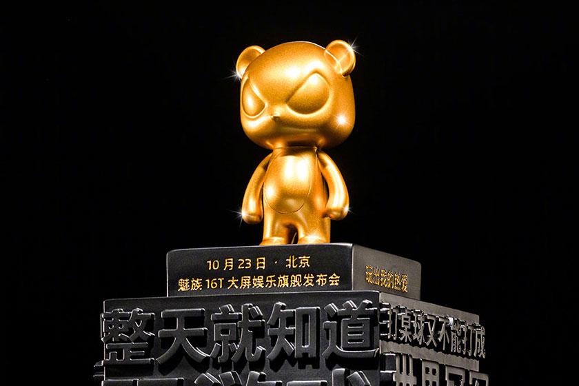 Meizu 16T Teaser (תמונה: Weibo)