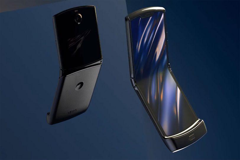 Motorola Razr (תמונה: מוטורולה)