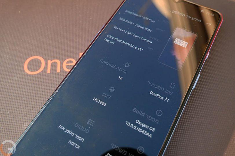 OnePlus 7T (צילום: רונן מנדזיצקי, גאדג'טי)